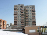 neighbour house: st. Dzerzhinskaya, house 27. Apartment house