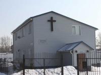 Dzerzhinsky, church Евангельских христиан-баптистов, Dzerzhinskaya st, house 44