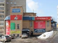 Dzerzhinsky, st Tomilinskaya, house 8/2. multi-purpose building