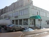 Dzerzhinsky, st Tomilinskaya, house 20А. post office