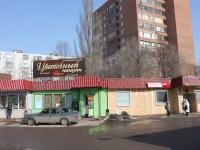 Dzerzhinsky, st Tomilinskaya, house 20Б. store