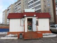 Дзержинский, улица Томилинская, дом 29А. магазин