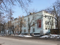 neighbour house: st. Akdemik Zhukov, house 15. office building