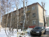 neighbour house: st. Akdemik Zhukov, house 21А. Apartment house