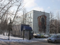neighbour house: st. Akdemik Zhukov, house 24. university МЕЖДУНАРОДНЫЙ УНИВЕРСИТЕТ ПРИРОДЫ, ОБЩЕСТВА И ЧЕЛОВЕКА