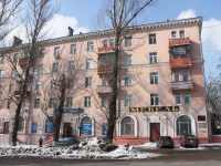 Dzerzhinsky, Akdemik Zhukov st, house 38. Apartment house