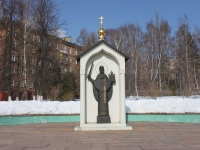 neighbour house: st. Akdemik Zhukov. monument Святителю Николаю
