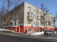 Dzerzhinsky, Bondarev st, house 1. Apartment house