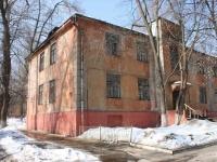 Дзержинский, Бондарева ул, дом 15