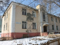 neighbour house: st. Bondarev, house 16. Apartment house