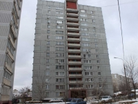 neighbour house: square. Dmitry Donskoy, house 1. Apartment house