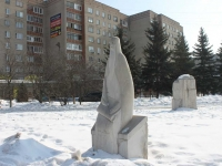 Dzerzhinsky, sculpture НесторDmitry Donskoy square, sculpture Нестор