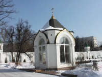 соседний дом: пл. Святителя Николая, дом 1 к.15. храм ИКОНЫ БОЖИЕЙ МАТЕРИ ВЗЫСКАНИЕ ПОГИБШИХ