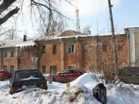 neighbour house: sq. Svyatitel Nikolay, house 6А. Apartment house