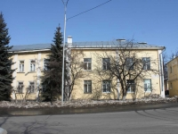 neighbour house: sq. Svyatitel Nikolay, house 7А. Apartment house