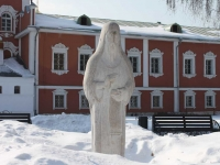 "neighbour house: sq. Svyatitel Nikolay. sculpture ""Св. Сергий"""