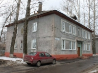 neighbour house: st. Zelenaya, house 8. Apartment house
