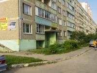 Подольск, Профсоюзная ул, дом 5