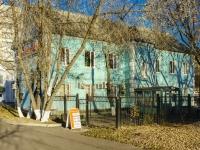 Подольск, Комсомольская ул, дом 40
