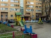 Подольск, Комсомольская ул, дом 46