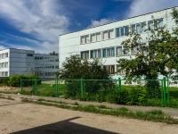 Подольск, Комсомольская ул, дом 84