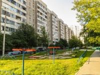 Подольск, Курская ул, дом 4
