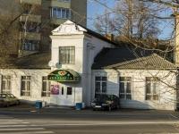 улица Рабочая, дом 1. спортивный клуб