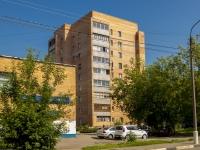Подольск, Рабочая ул, дом 9