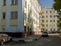 Подольск, Рабочая ул, дом 36