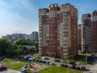 Подольск, Некрасова ул, дом 1