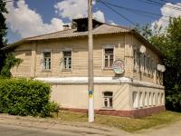 Подольск, Ленина пр-кт, дом 96