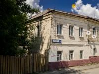 Подольск, Ленина пр-кт, дом 104