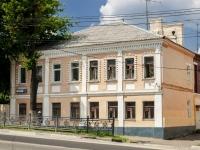 Подольск, Ленина пр-кт, дом 138