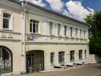 Подольск, Ленина пр-кт, дом 142