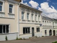 Подольск, Ленина пр-кт, дом 144
