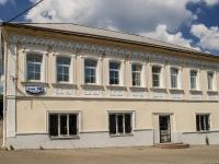 Подольск, Ленина пр-кт, дом 146