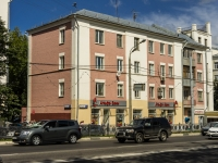 Подольск, Ленина пр-кт, дом 152