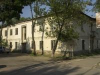Подольск, Колхозная ул, дом 2