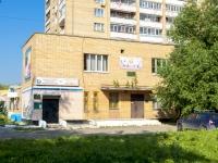 Подольск, Ульяновых ул, дом 1