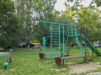 Подольск, Ульяновых ул, дом 5