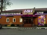"""улица Большая Серпуховская, дом 23. ночной клуб """"Рио Гранд"""""""