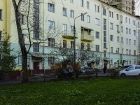 Подольск, Вокзальная ул, дом 1