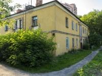 Подольск, Калужская ул, дом 26