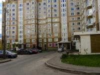Подольск, Садовая ул, дом 5