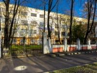 Подольск, Красная ул, дом 22