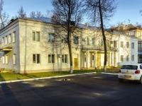 Подольск, Красная ул, дом 5