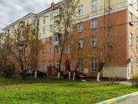 Подольск, Кирова ул, дом 48