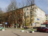 Подольск, Кирова ул, дом 50