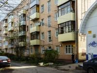 Подольск, Кирова ул, дом 52