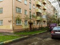 Подольск, Кирова ул, дом 56
